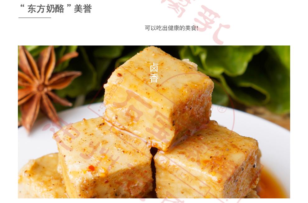 忠县的特产有哪些重庆忠县的5种忠州特产