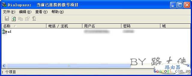 路由器的登陆密码忘记了怎么进入路由器找回adsl账号密码