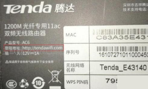 怎么通过路由器查看是192.168的哪个设置网址