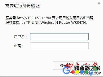 即使别人知道WIFI密码如何防止别人连接