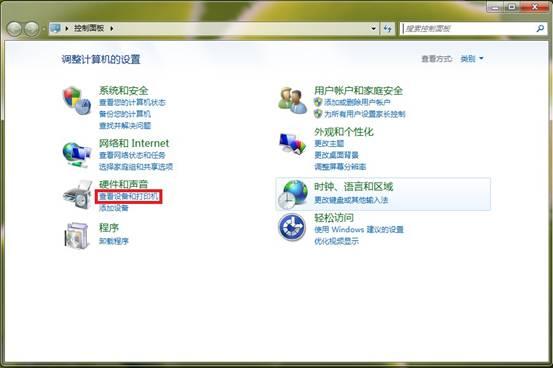 win7怎样添加打印服务器端口