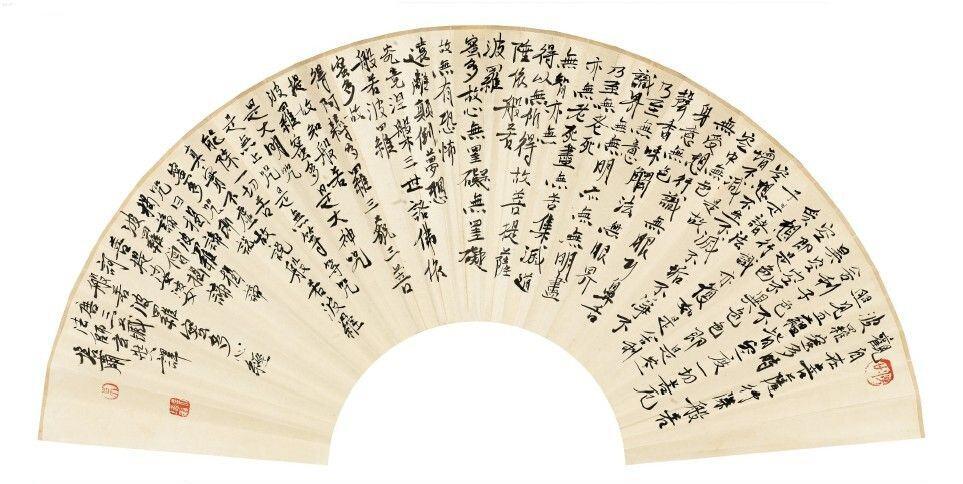 心经全文注音念诵,摩诃般若波罗蜜多心经,唐代三藏法师玄奘著佛典!