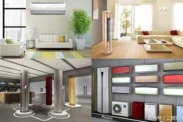 空调买哪个牌子?如何正确选购适合你的家用空调!