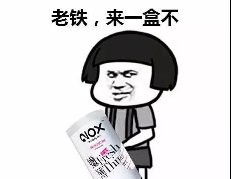七夕情人节和小姐姐开房啪啪指南
