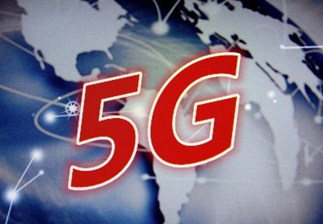 什么是5g,5g技术是什么概念!
