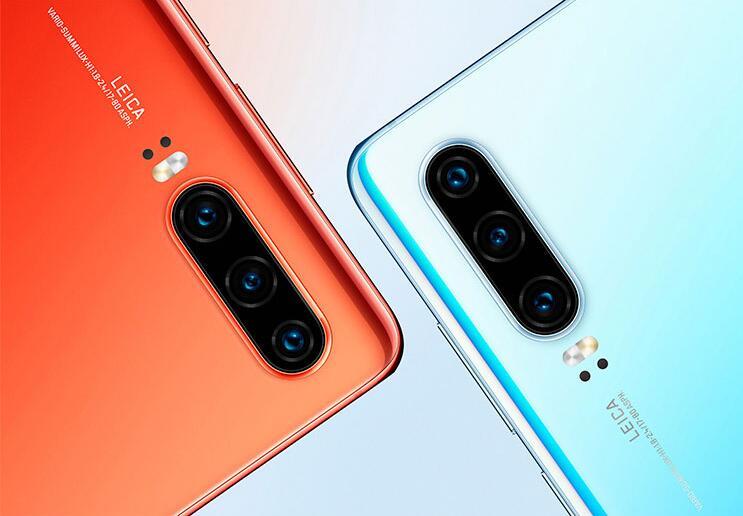 华为最新款手机华为p30 pro参数(价格怎么样 上市时间 报价)