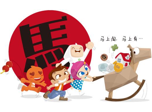 淘宝网天天特价(中国典范性购物网站)