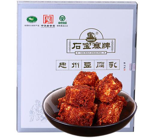 忠县豆腐乳厂