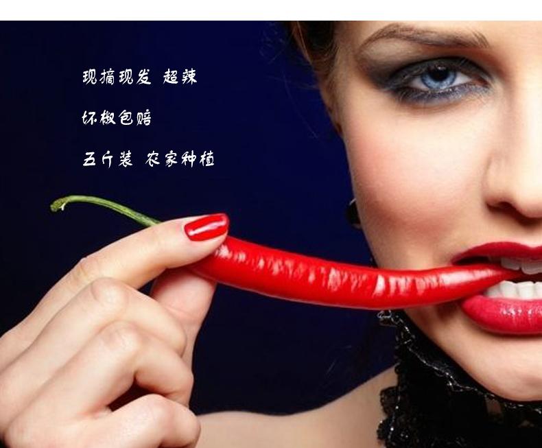 红辣椒的吃法