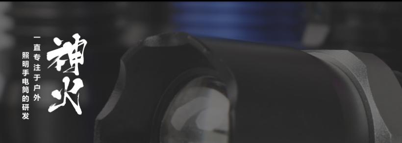 手电筒什么牌子好 手电筒的保养方法
