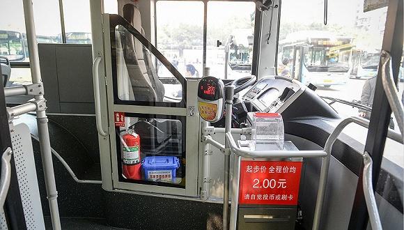 重庆市制定公共交通驾驶员突发情况处置操作规范 配备隔离驾驶室