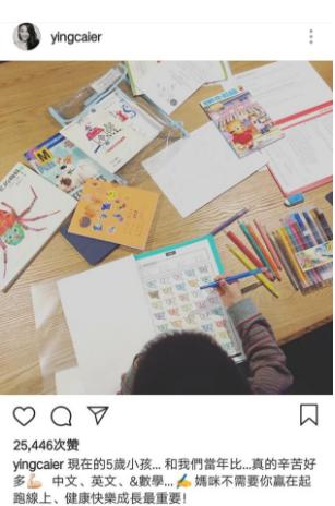 应采儿心痛儿子jasper做作业 小小年纪作业压力大