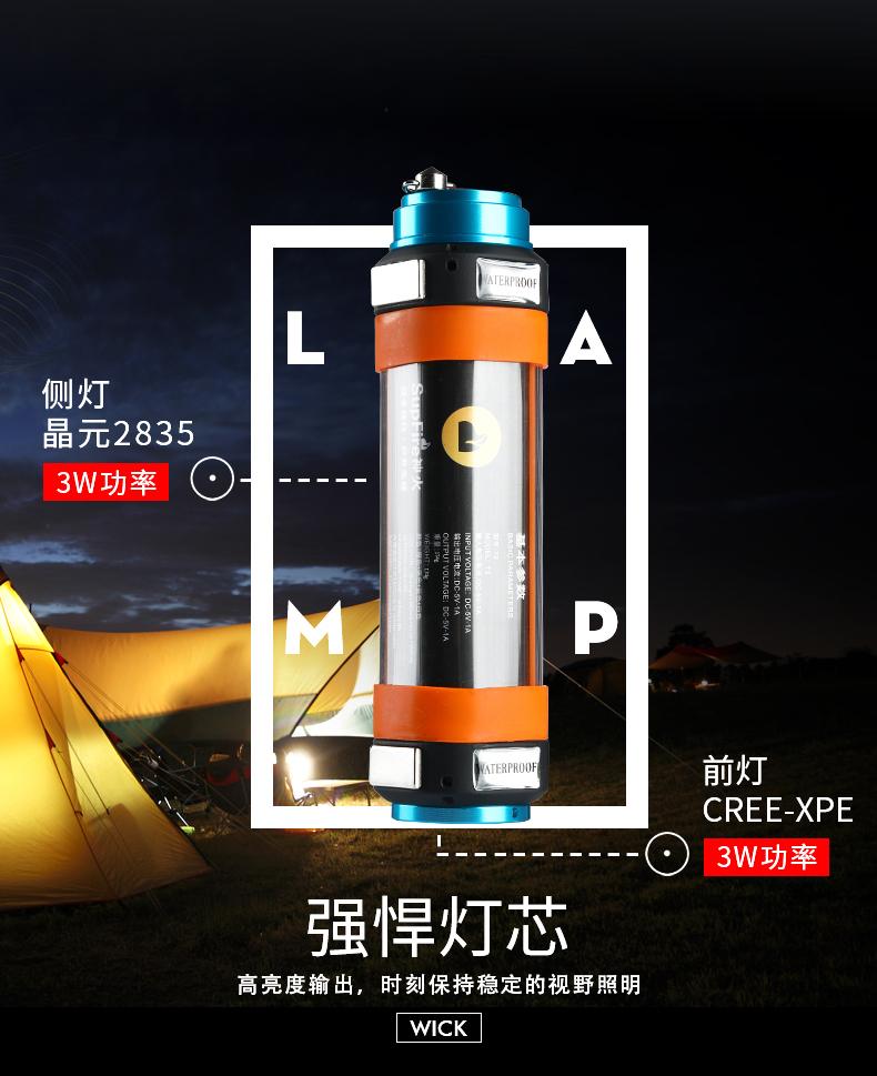野营灯日常见的灯具可想而知大家都懂,就是为了照明而用的。露营的也是有着一样的功效,能提供范围性的照明户外的灯具,专门为我们的户外出行的安全所设计。