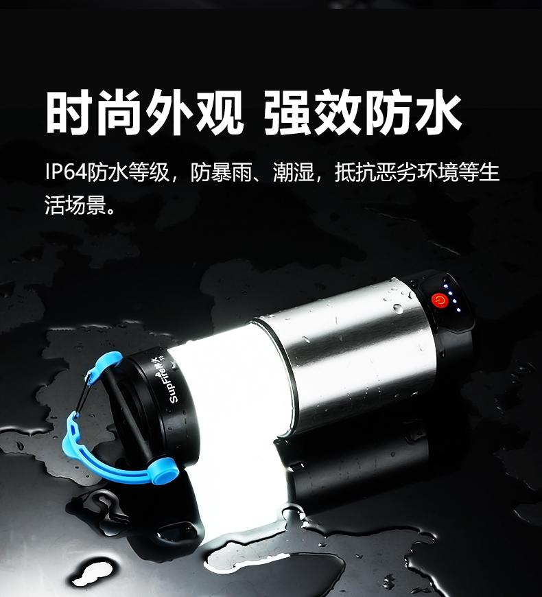 此外,根据个人需要,它有7800mAh和1200mAh两种版本,比充电宝更强大。