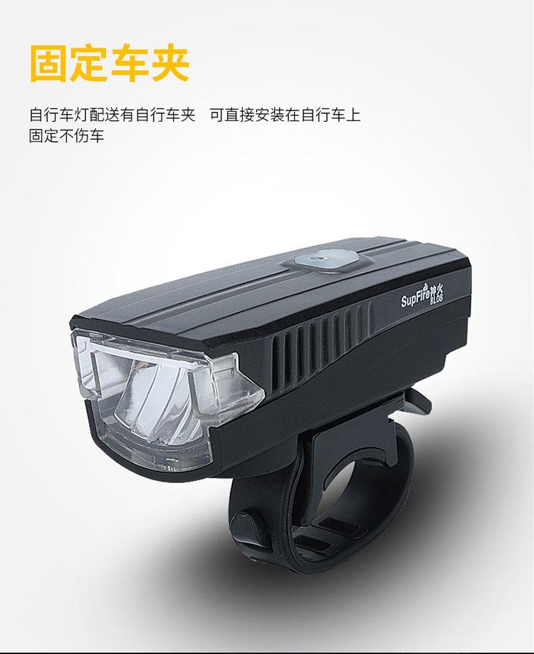 市场上的自行车尾灯种类越来越多。在选购自行车尾灯时,应注意安装方便,如是否需要工具,以及安装在哪里?它们能对应不同尺寸的管道直径吗?