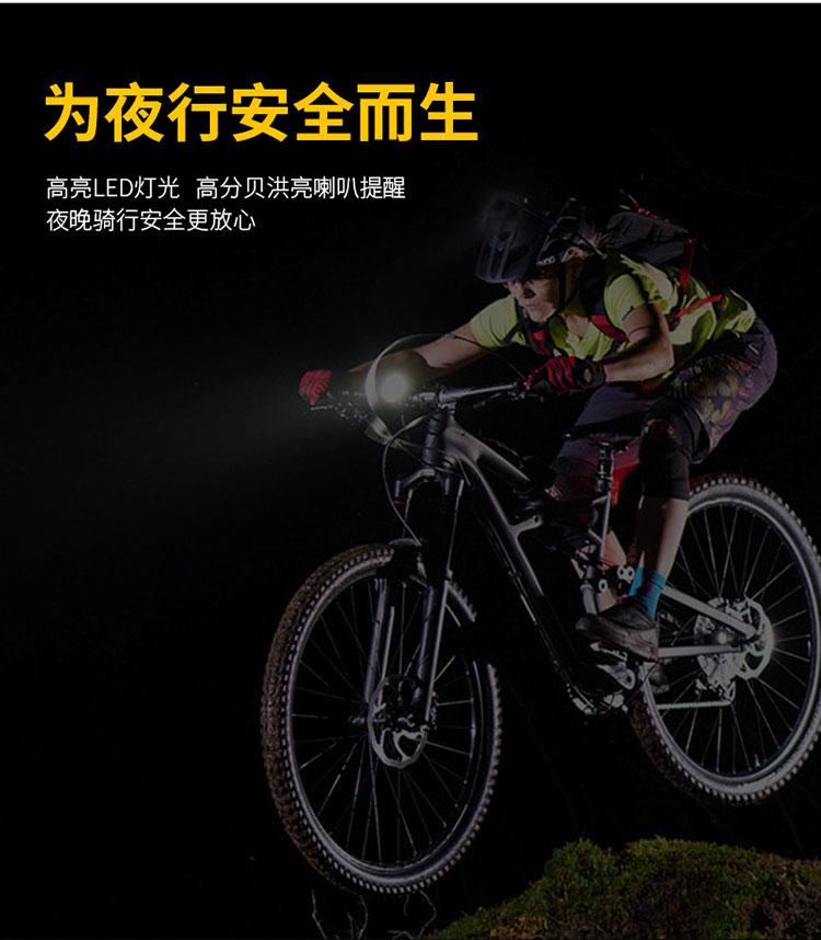 自行车是很好的锻炼方式,但事故频发,尤其是光线不佳的夜晚