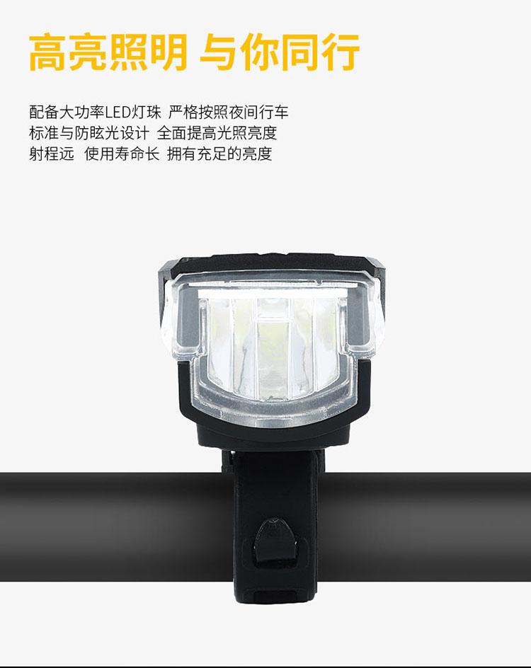 前后各安装一个,可发出持续的强光,可闪烁发光,可激光投影各种标志,可显示行进方向,功能多种多样