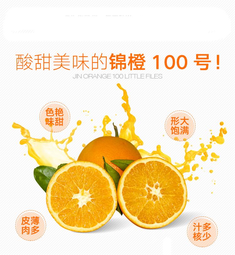 """全国148家果品行业榜上有名,忠县""""忠橙""""牌柑橘排在全国果品行业99位,品牌评估价值6.2亿元"""