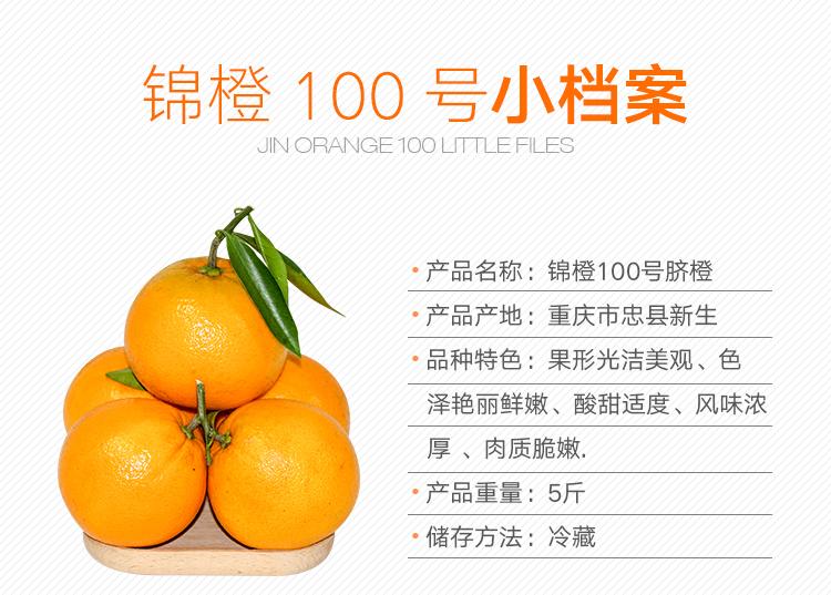 浙江大学CARD中国农业品牌研究中心近日发布2017年中国果品区域公用品牌评估价值榜