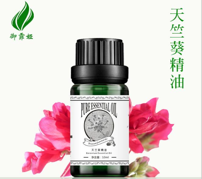 天竺葵精油的功效与作用 最适合油性皮肤的洁肤精油