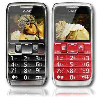 权威老人手机热卖排行榜2018