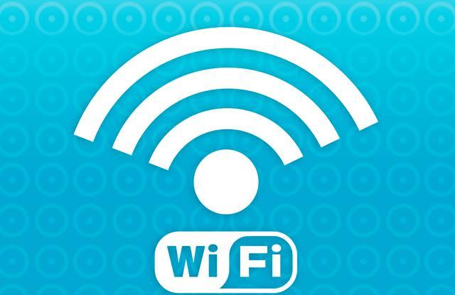 一定得学的切换WiFi信道技巧,让你的网速如飞!