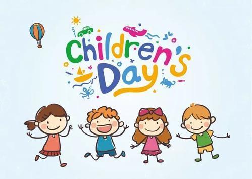 六一儿童节绘画
