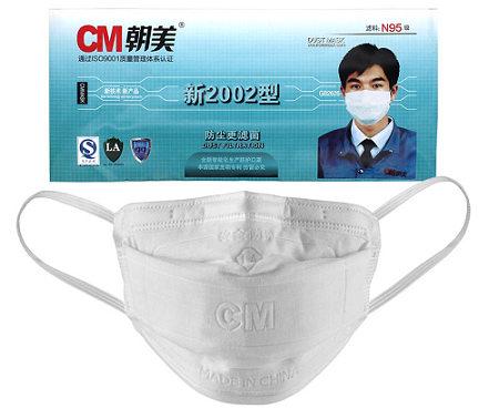 日本三层口罩多少钱一盒