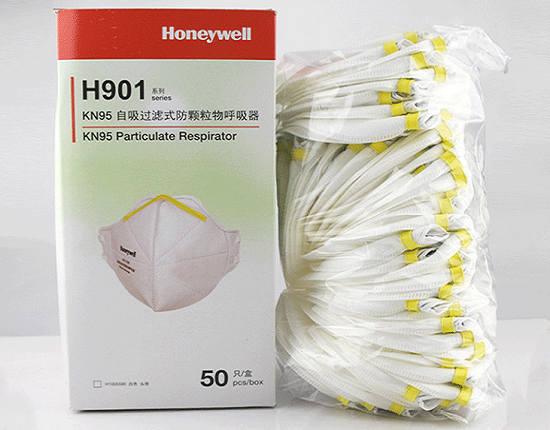 霍尼韦尔防尘口罩是一次性的吗