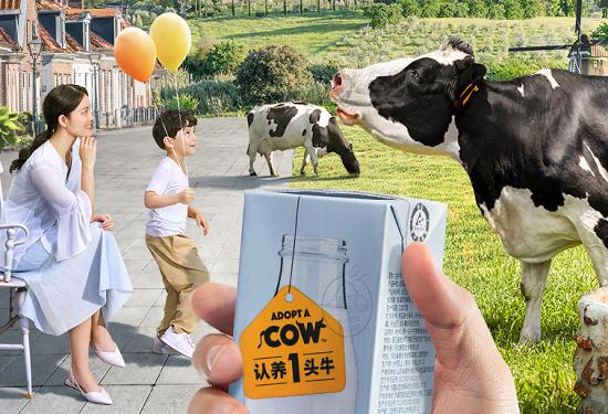 认养一头牛生物科技有限公司