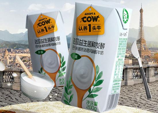 认养一头牛是什么品牌