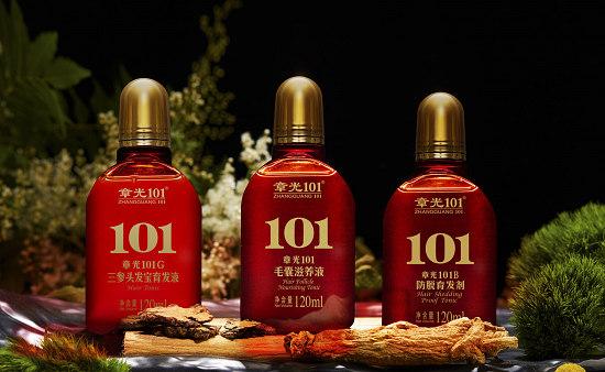 章光101瑞丝乌发产品能治白发吗?