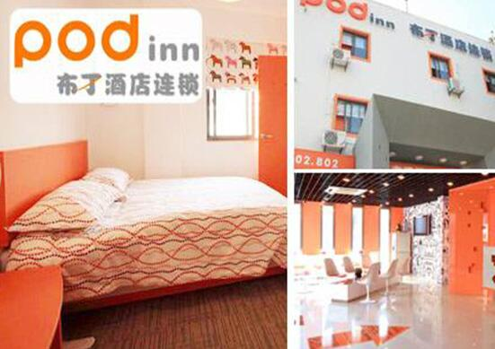 布丁酒店 杭州火车东站