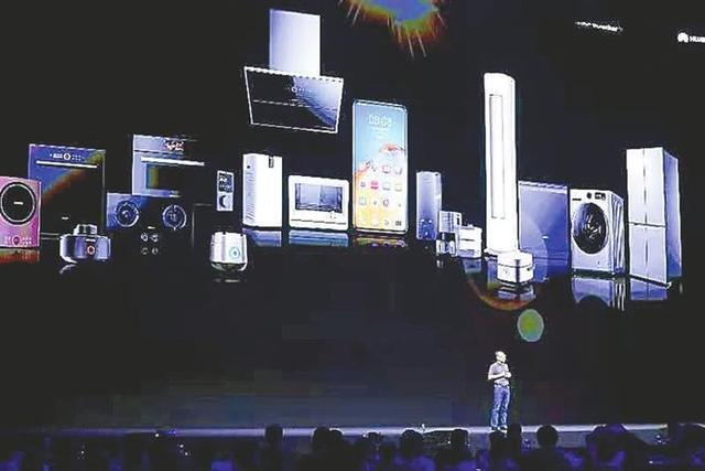 华为:今年至少3亿台设备使用鸿蒙