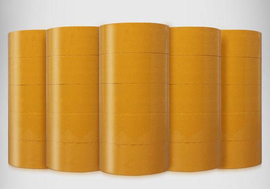 黄辣带是防火胶带么