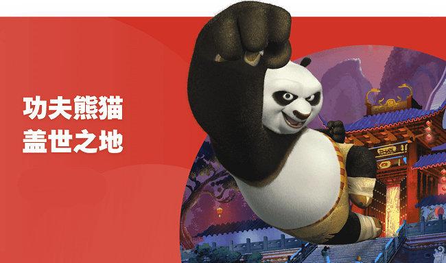 北京环球主题公园及度假区电话