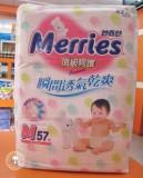 实体经营 台湾花王妙而舒顶级呵护纸尿裤M57(6--11kg适用)k003