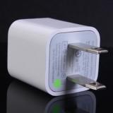 正品苹果原装绿点充电器iPhone 4G 3GS touch 4代 ipod