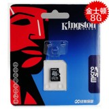 金士顿KingSton 8G TF卡 MicroSD卡 手机内存卡 存储卡