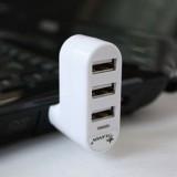 源欣创意USB2.0 HUB 180度旋转笔记本专用3口扩展 USB分线器