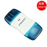 品胜彩弧相机 sd读卡器 sd卡读卡器 USB2.0 SDHC读卡器 高速