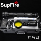 正品美国SupFire神火 HID-35W氙气灯手电筒 比汽车灯更亮更远