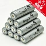 SupFire神火 强光手电筒18650 2800毫安原装锂电池 单支裸装
