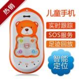 贝贝熊D302儿童手机学生手机 可爱卡通 低辐射LBS定位!