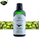 赞誉如潮 AFU阿芙橄榄油100ml 抗衰老滋养 基底油基础油