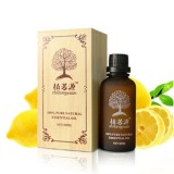 植芳源 柠檬精油软化角质 紧致毛孔控油补水 美白单方精油