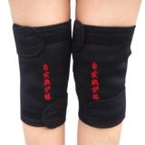 正品托玛琳自发热护膝 保暖关节炎风湿老寒腿男女通用一对AA