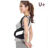 背背佳U+ 正品2014新款 矫姿驼背 透气男女学生儿童成人