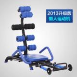懒人减肥健腹机 收腹机 腹部健身器材 懒人减肥健腹机仰卧起坐