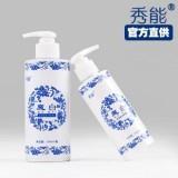秀能魔白正品 韩国靓莉泥白火山泥靓丽泥白 SPA美白泥 销量第1全身美白产品